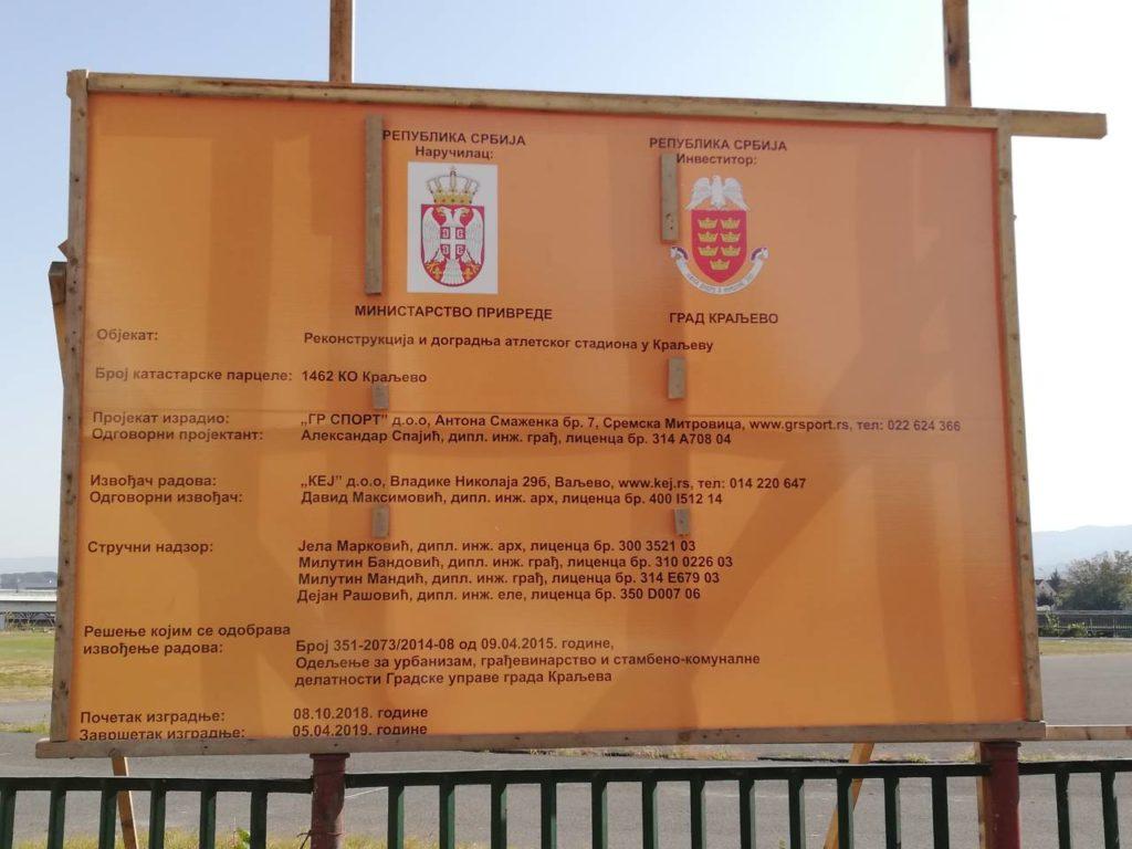 Tabla gradilišta stadion Kraljevo